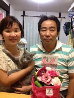 2012,9,14道子誕生日.jpg